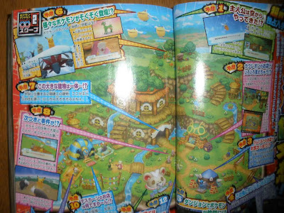 corocoro-pokemon-scan