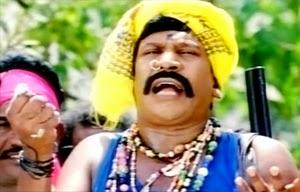 Vadivelu Comedy From Tamil Movie Theekuchi