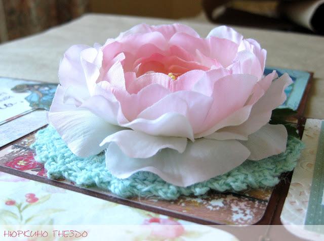 Тканевый цветок