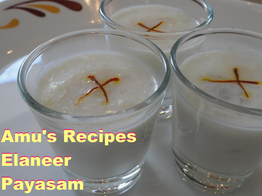 Elaneer Payasam is a very simple and quick recipe  yet very delicious    Payasam In Glass