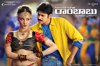 cameraman ganga tho rambabu movie latest