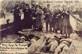 14 Σεπτεμβρίου: Ημέρα Εθνικής Μνήμης της Γενοκτονίας των Ελλήνων της Μικράς Ασίας από το Τουρκικό Κ