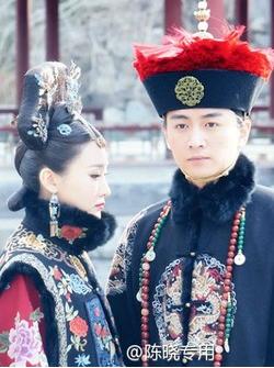 Đế Quốc Hoàng Hôn