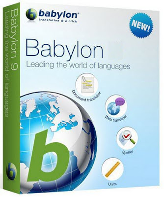 Babylon v10.0.1 r18 Full Version Free Download Patch Crack