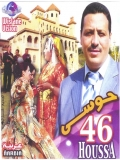 Houssa 46-Ayadbib 3afach