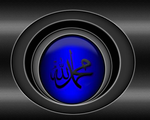 [Resim: Muhammed-ve-Allah-Yazili-button-tasarim-mavi.png]