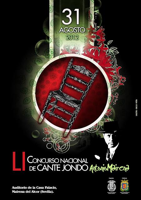 Cartel del 51 Concurso de Cante Jondo Antonio Mairena