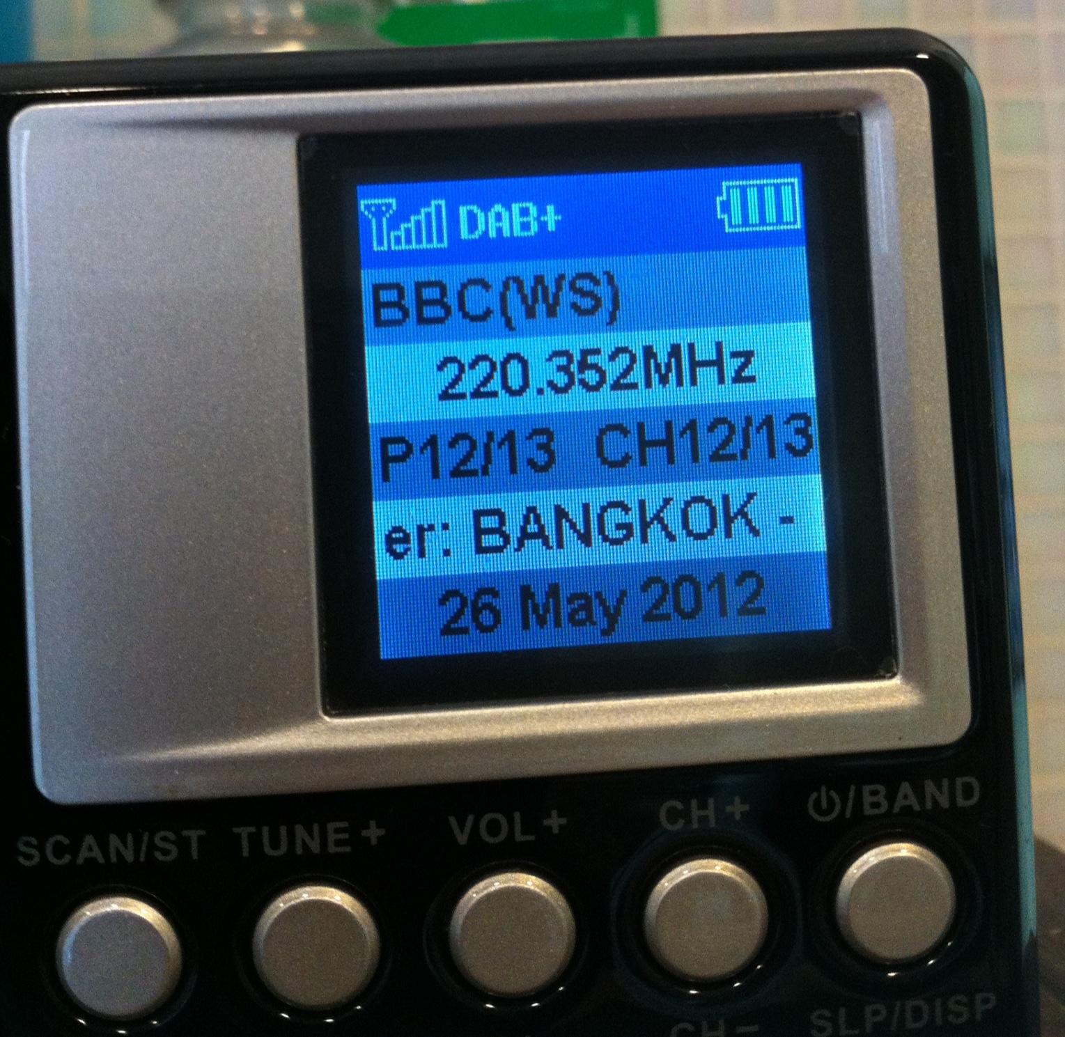 Digital Radio In The Bathroom Bunker