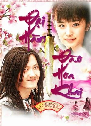 Snow Blossom 2014 poster