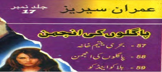 http://books.google.com.pk/books?id=zY-5BAAAQBAJ&lpg=PP1&pg=PP1#v=onepage&q&f=false