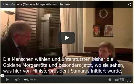 Συνέντευξη της Συναγωνίστριας Ελένης Ζαρούλια στον ευρωβουλευτή Udo Voigt για τις πολιτικές διώξεις - ΒΙΝΤΕΟ