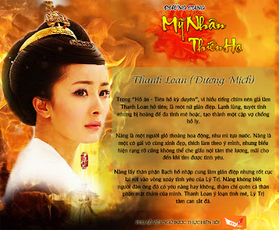 Phim Mỹ Nhân Thiên Hạ - Beautiful World - VTV3 Online