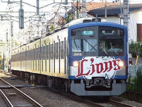 西武池袋線 準急 所沢行き 3000系L-train