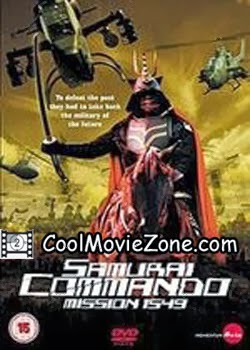 Samurai Commando Mission 1549 (2005)