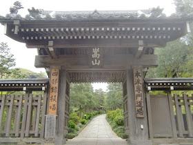 建長寺嵩山門