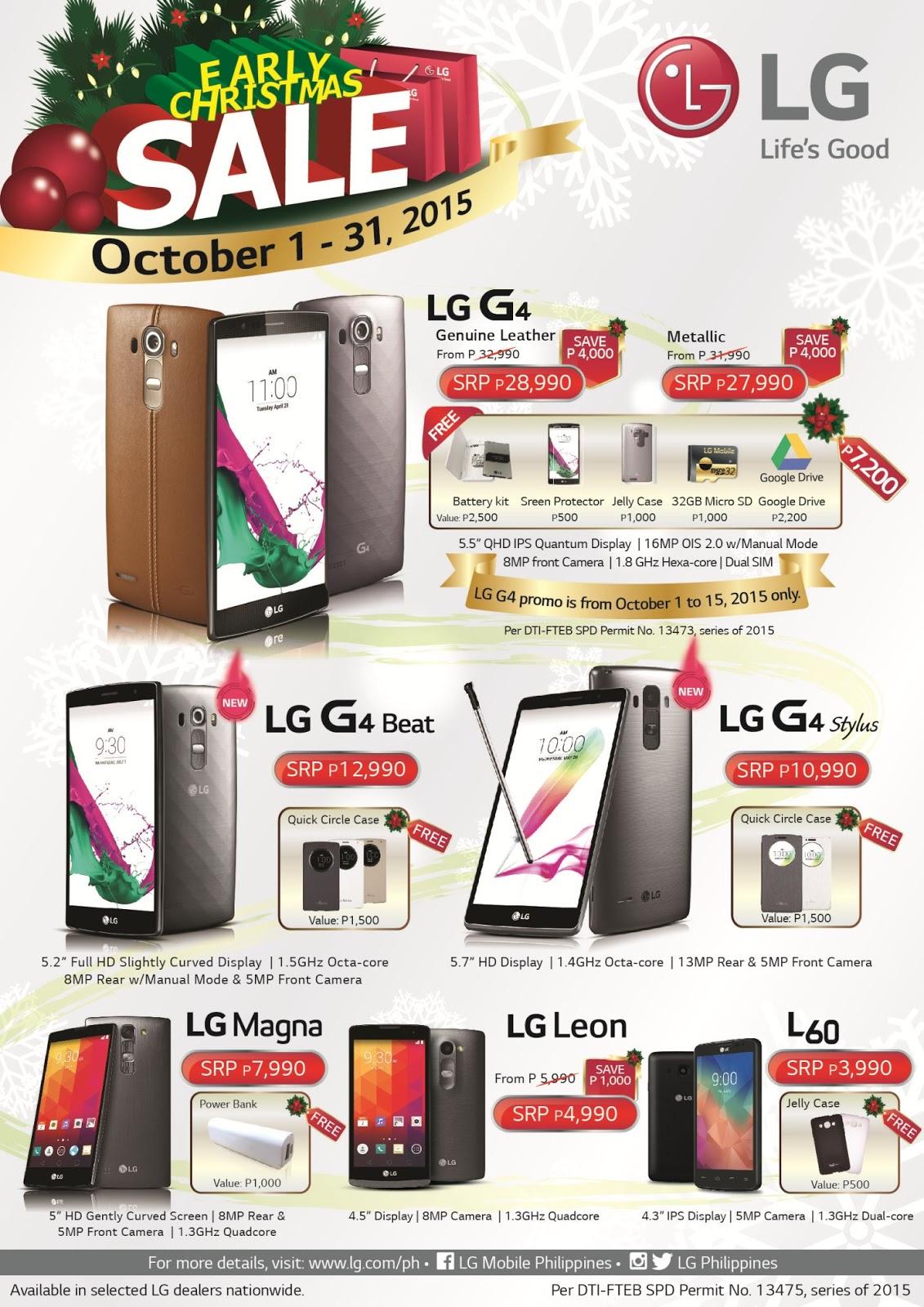 LG Smartphone Sale