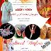 الدورة الخامسة لمهرجان تيملسا للزي التقليدي بومالن دادس أيام 08-09-10 غشت 2014 بإقليم تنغير