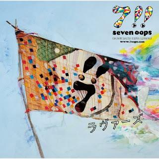 Single de 7 Oops Lovers Naruto Shippuden Naruto+Shippuden+OP+9+Single+Lovers
