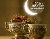 Selamat Menyambut Ramadan