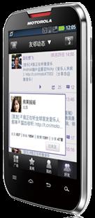 Motorola Motosmart MIX XT553 - China Telecom