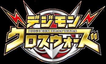 Digimon Xros Wars (Fusion) Με Ελληνική Μεταγλώττιση και Υπότιτλους