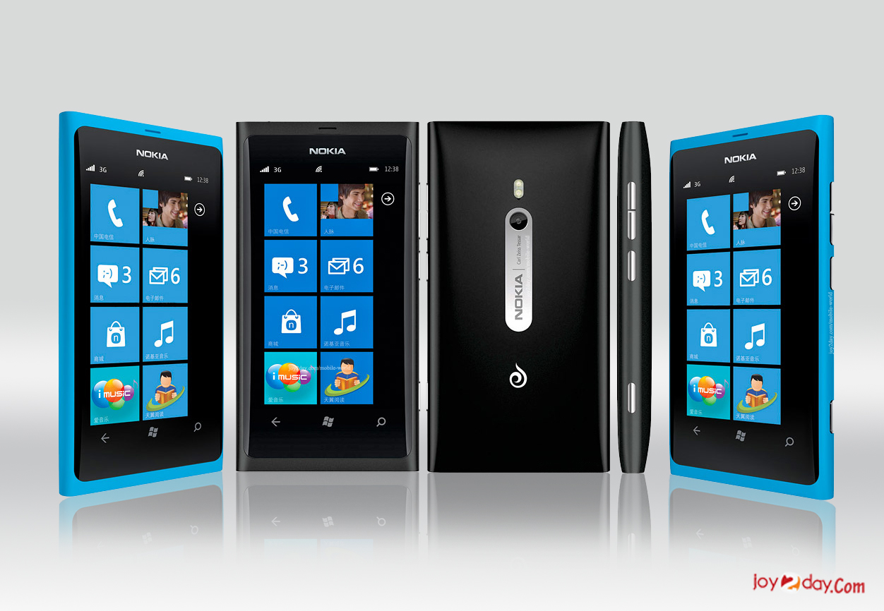 Nokia 800c Mobile CDMA Window Phone Announched By China ~ WayTech