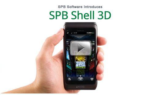 SPB Shell 3D.