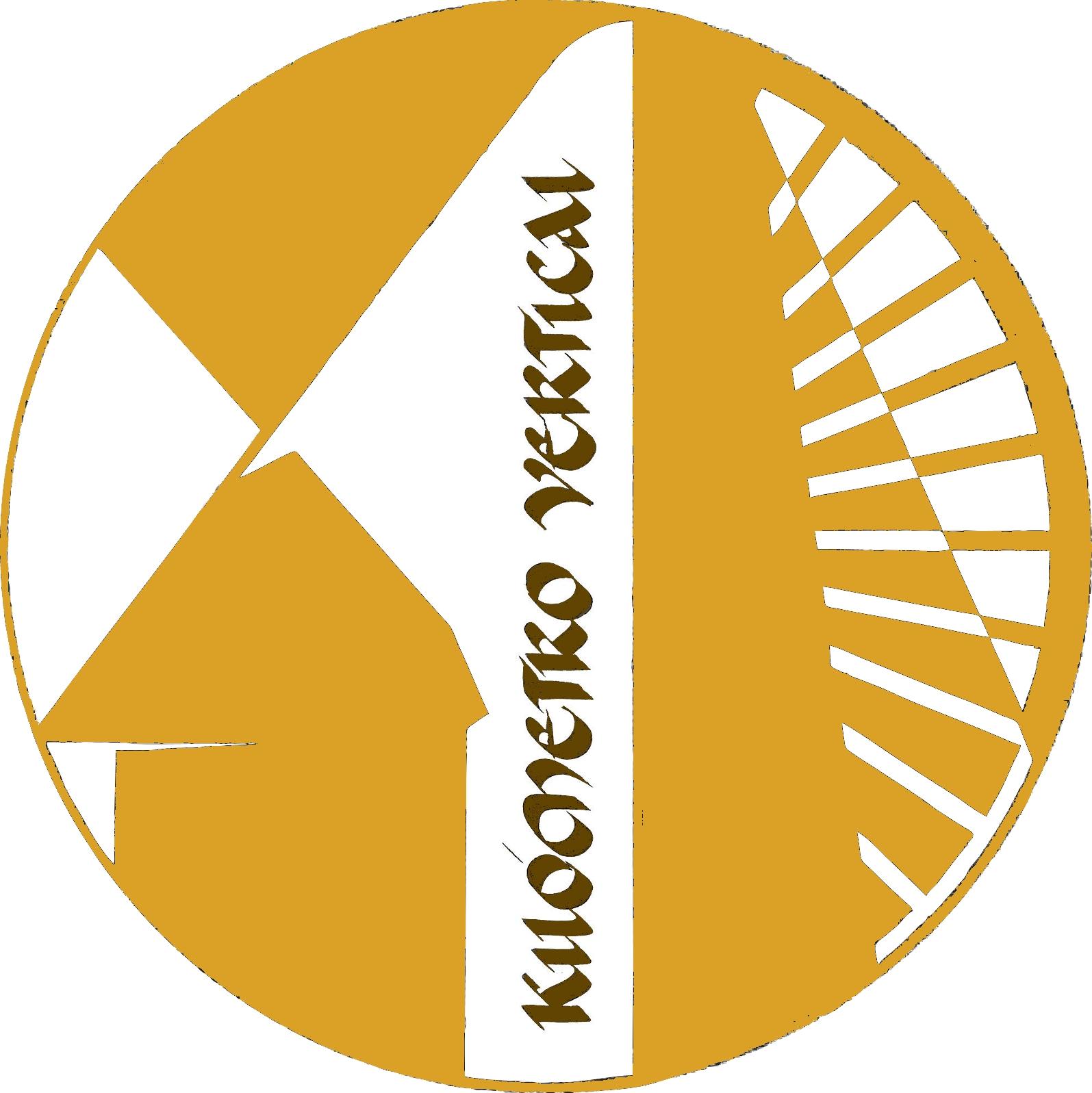Logo de la Agrup Depor IES Gregorio Marañón