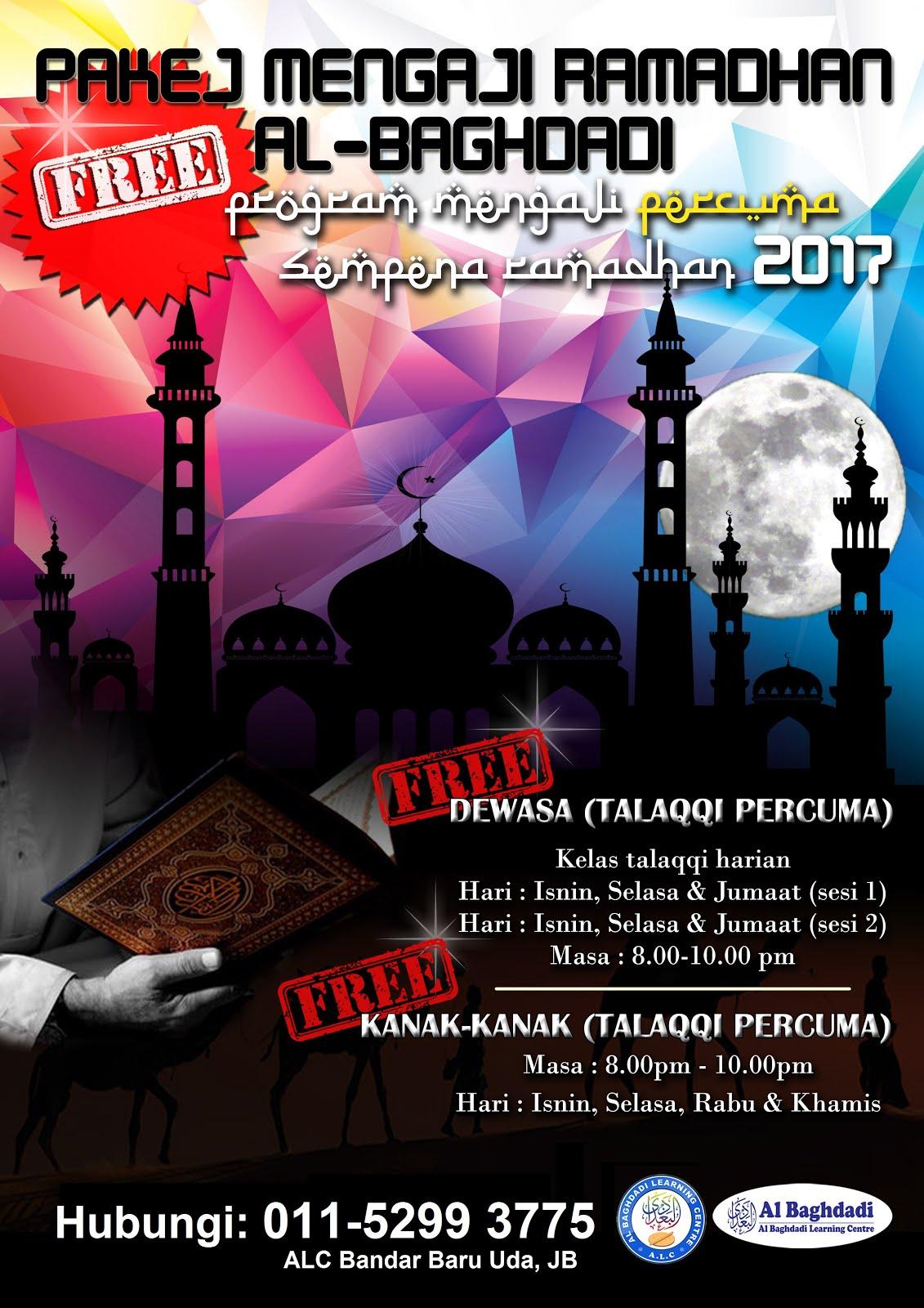 Pakej Mengaji Ramadhan PERCUMA