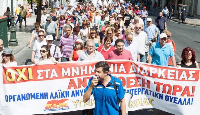 ΚΚΕ: Κάτω η νέα συμφωνία της βαρβαρότητας και της ντροπής