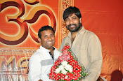 Rey Audio Platinum Disk function-thumbnail-14