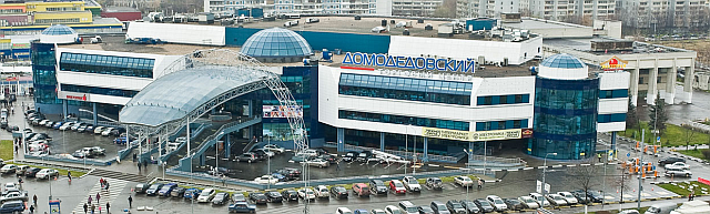 фото Торгово-развлекательный центр «Домодедовский»