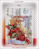 http://divnyeshtuchki.blogspot.ru/2013/12/68.html