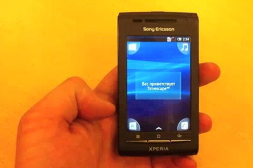 sony ericsson xperia x8 black mobile phone. I checked the phones they