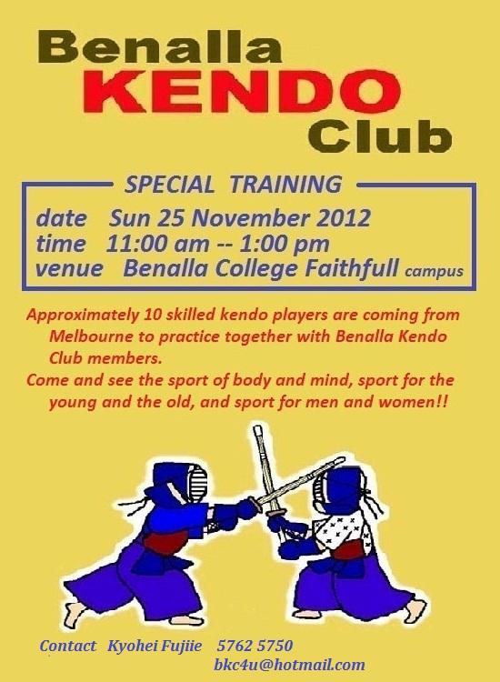 Nanseikan car pool to visit benalla kendo club for Kendo dojo locator