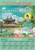 Calendário kwan yin/Kannon 2013