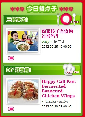 happy call recipe, chicken wings, omy singapore