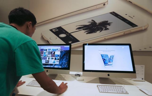 IOS da Apple App Store sofre primeiro ataque
