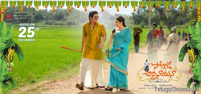 Soggade Chinni Nayana is an upcoming family drama Telugu film directed by debutante director Kalyan Krishna and jointly produced by Nagarjuna and Ram Mohan P. The film features Nagarjuna in a dual role while Ramya Krishnan and Lavanya Tripathi would be seen as the female leads. Production began on 19 November 2014. The film is scheduled to release on 15 January 2016 as a Pongal treat.