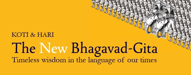 The New Bhagavad-Gita
