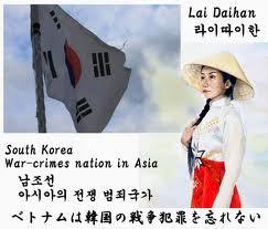 Lai Daihan