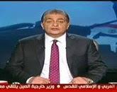برنامج  القاهرة 360  مع اسامه كمال حلقة الجمعه 27-2-2015
