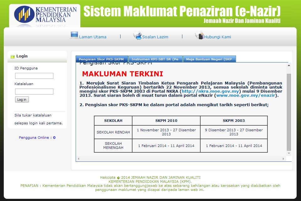 Aplikasi Dalam Talian Kpm E Nazir