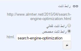أهم العوامل المؤثرة لتحسين موقعك في محركات البحث SEO