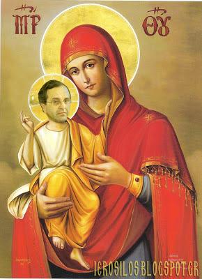 Η Παναγία έσωσε τον Αντώνη Σαμαρά