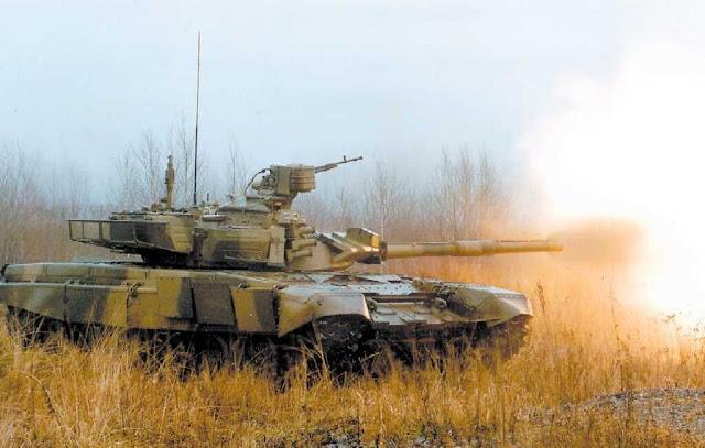 T-90 MBT