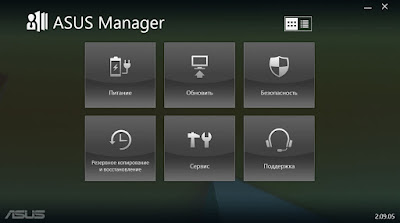 ASUS Manager