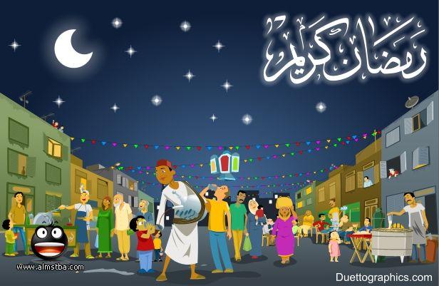 Bulan ramadhan 3 tingkatan, shohihkah
