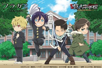 Poster Anime Crossover Noragami Aragoto x Attack on Titan Junior High Dirilis