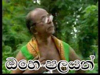 facebook sinhala funny comments images pictures photos